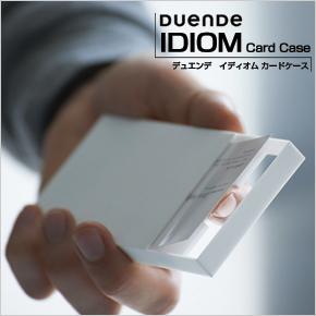 maidm001-c01s.jpg