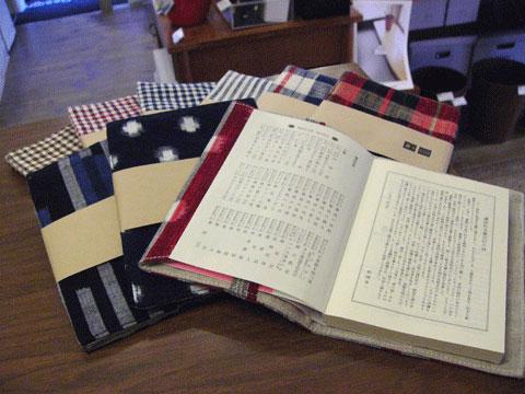 110616_kasuribookcover