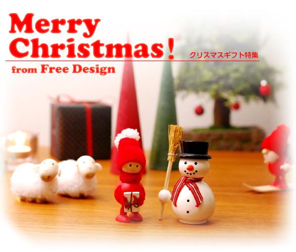 christmas2011-01.jpg