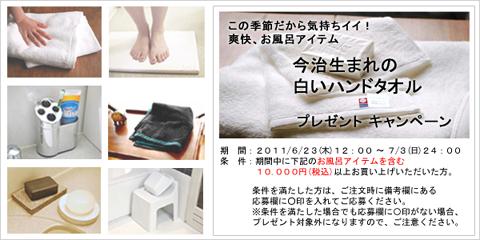 cam_bath2011m.jpg