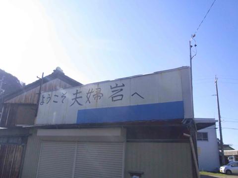 111203_fuji3