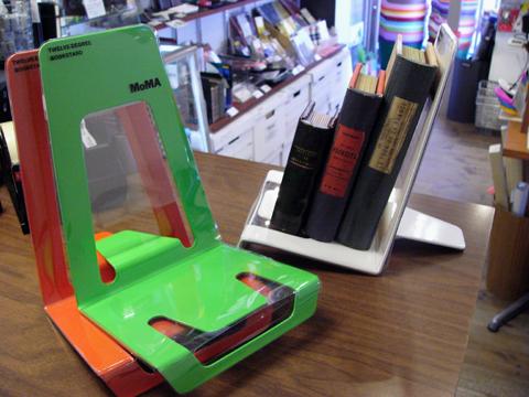 120315_bookstand