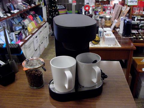 111201_coffeemaker