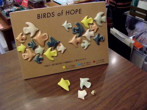 120119_birds_of_hope