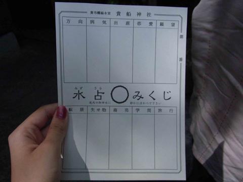 110815_fuji1
