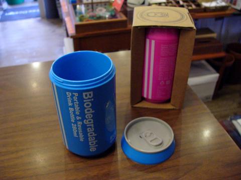 120105_biodegradable