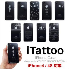 iditt001-c01s.jpg