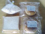 ベーグルと食パン