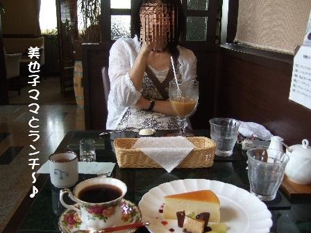 美也子ママとランチ~♪.JPG