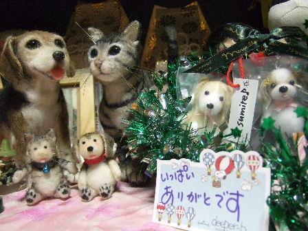 dbサンタさんからのプレゼント.JPG