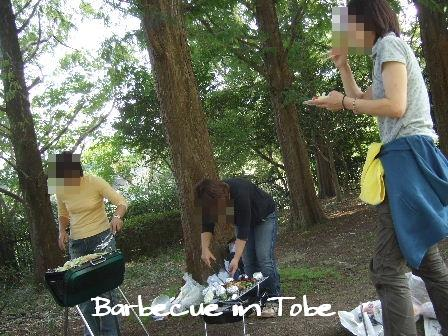 Barbecue in Tobe2.JPG