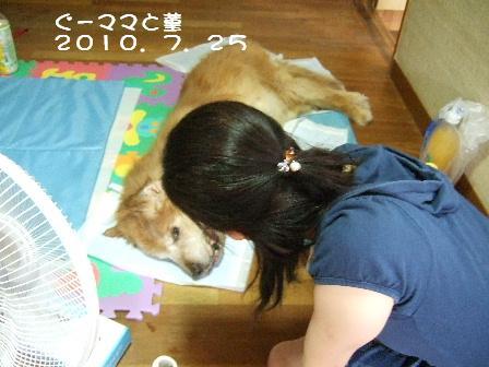 ぐーママと菫 2010.7.25  :.JPG