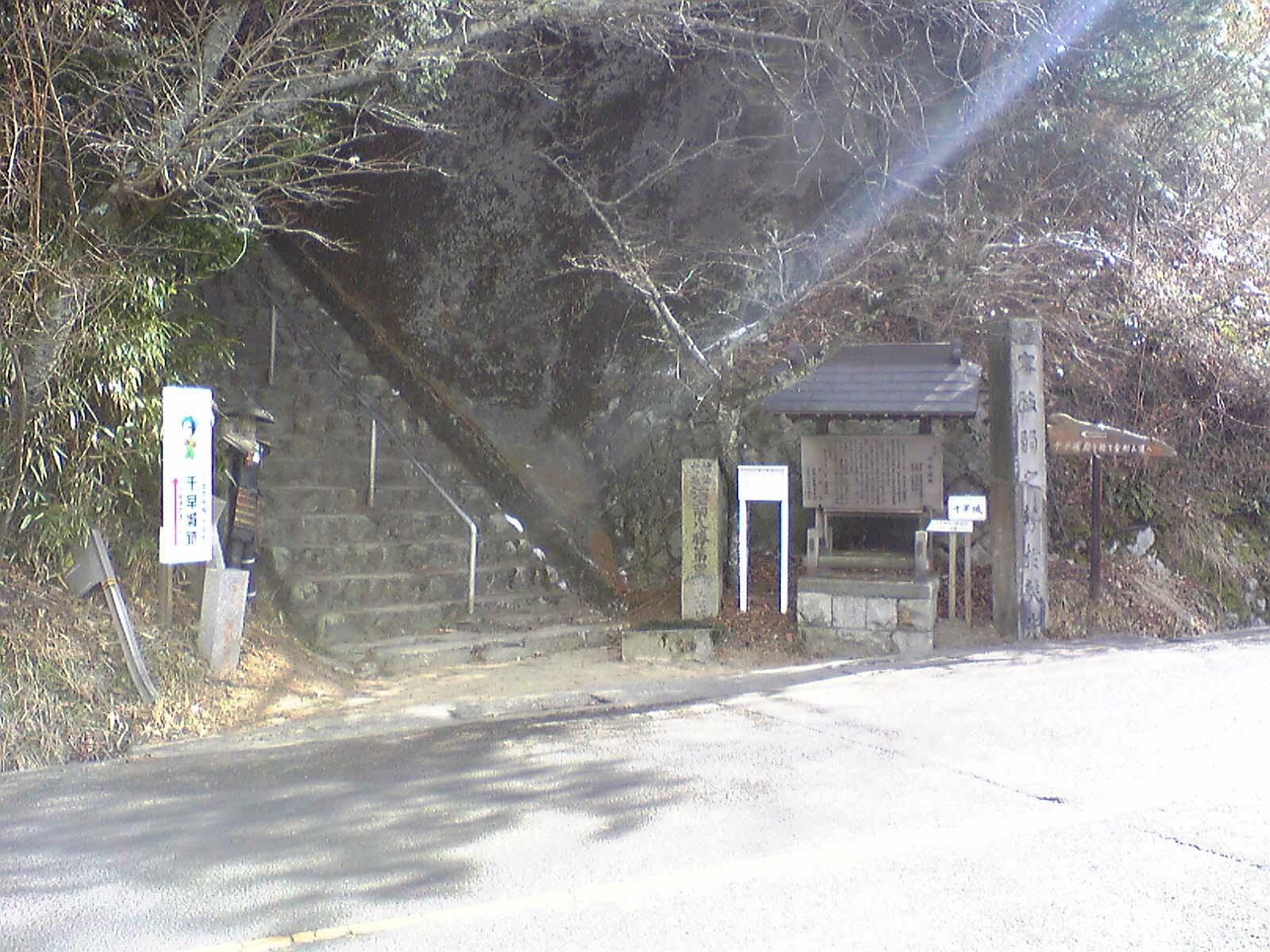 千早城〜表参道入口