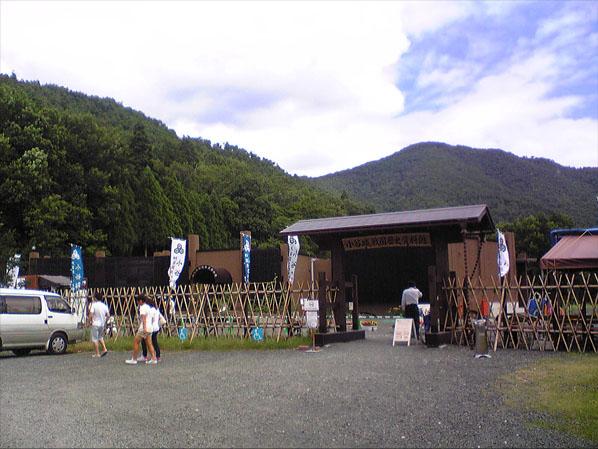 小谷城〜戦国歴史資料館