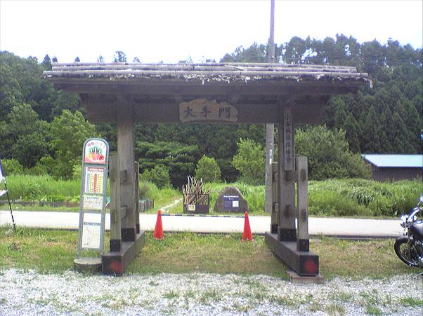 小谷城〜資料館前バス停