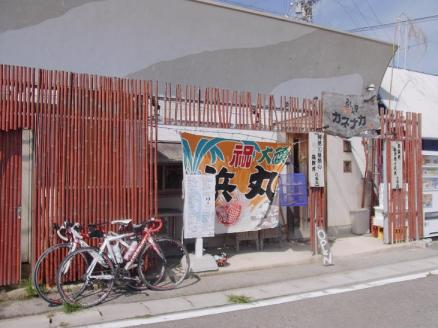 20100911和歌の浦0390.JPG