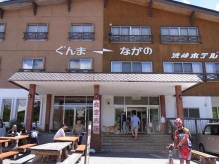 20100724~25信州高原サイクリング0141.JPG