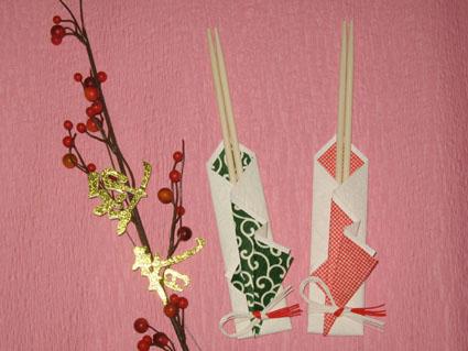 ハート 折り紙 折り紙 箸袋の作り方 : matome.naver.jp