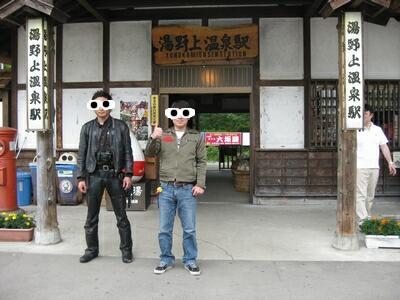 湯野上温泉駅にて