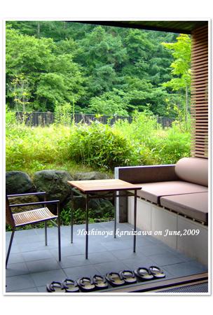 星のや軽井沢20097.jpg