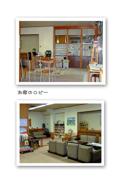 みなかみ6.jpg