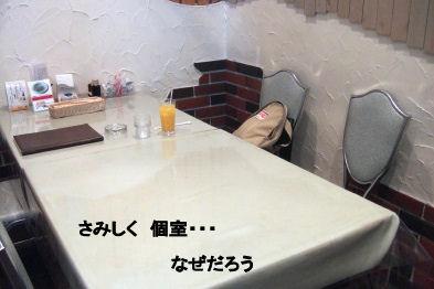 2006_0521すいらん0016 (2).JPG