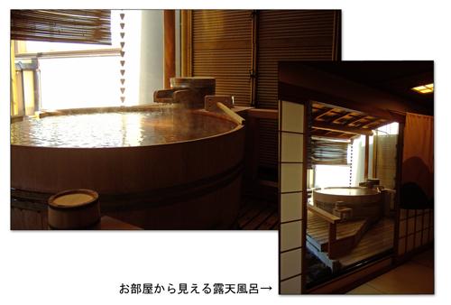 古屋旅館6.jpg