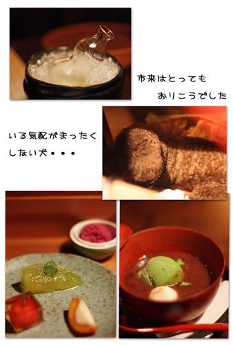 星のや軽井沢20096.jpg
