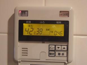 2006_05170005 (2).JPG