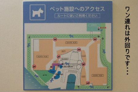 2006_1016ららぽ豊洲0010 コピー.JPG