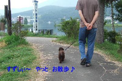 2006_0809車山旅行0018 コピー.JPG