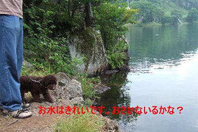 2006_0809車山旅行0020a コピー.JPG