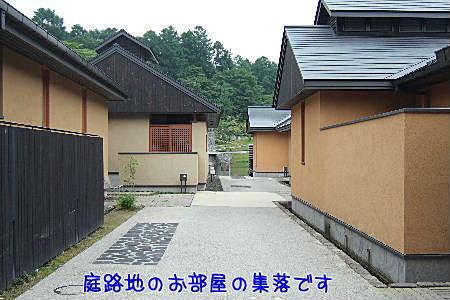 2007_0726hoshinoya0119a.JPG