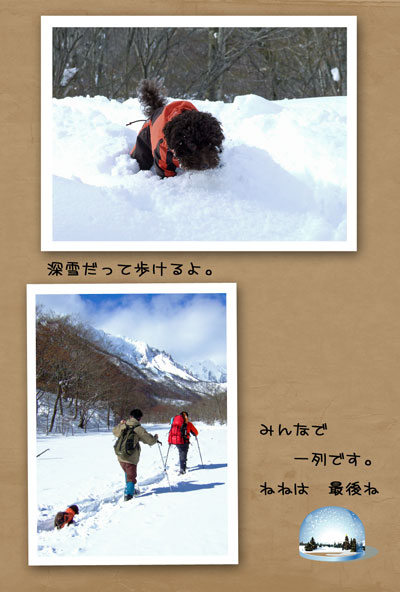 みなかみ4.jpg
