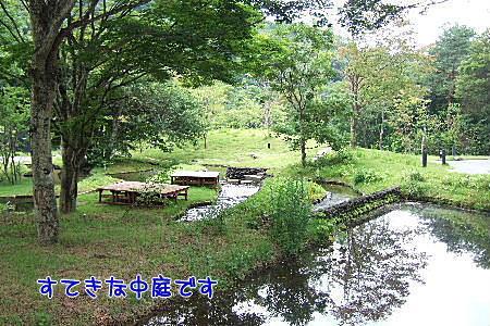 2007_0726hoshinoya0116a.JPG