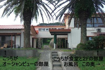 2006_0819しぶごえ館山005 コピー.JPG