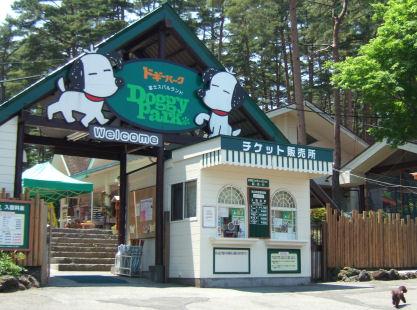 2006_0601山中湖0018.JPG