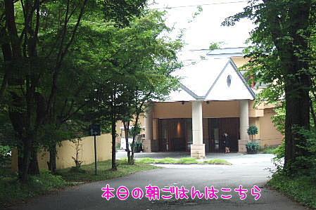 2007_0726hoshinoya0105a.JPG