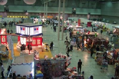 2006_0429IKEYA・pet博0018 (2).JPG