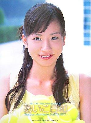 http://image.space.rakuten.co.jp/lg01/63/0000448663/34/img0cd04f3bzikfzj.jpeg