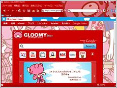 gloomy_sc.png