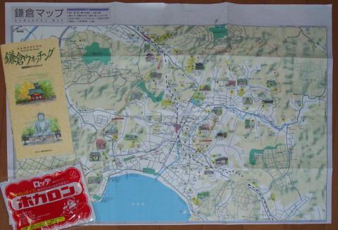 kamakura map.jpg