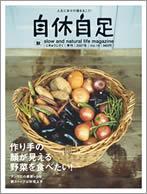 jikyu_mag19.jpg