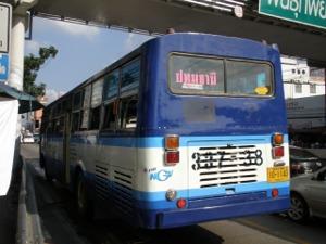 ローカルバスをパンチップ前で下車