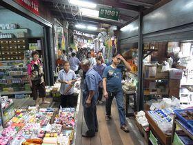 バーンプリー古市場の薬屋