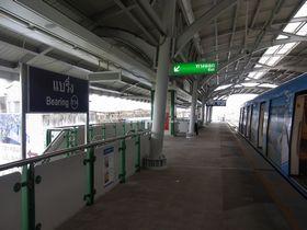 BTS終点ベーリン駅