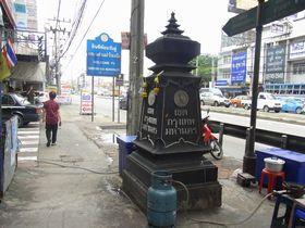 バンコク都域標識