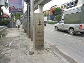 バンコク都県境標注第3標柱
