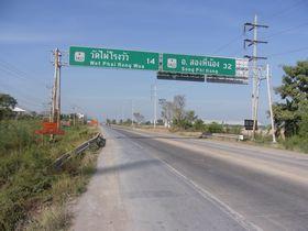 国道3422号線の起点