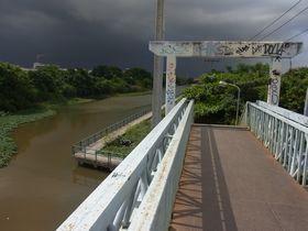 プラウェート・ブリーロム運河の橋から